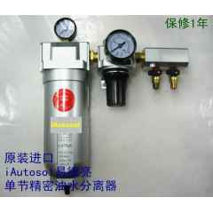 油水分离器压缩空气油水分离器