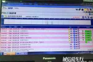 捷豹涡轮增压发动机3.0T发动机故障维修