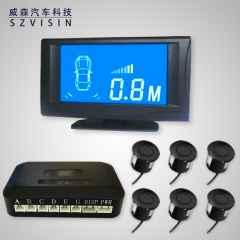 供应6探液晶LCD语音倒车雷达