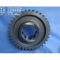 斯太尔主动圆柱齿轮199014320136