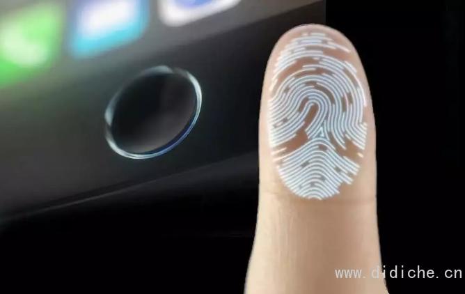 汽车技术指纹识别将如何改变未来的旅行