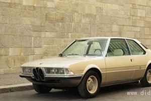 宝马通过邀请其原设计师Marcello Gandini复制了1970年丢失的Garmish概念车