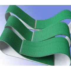 5mm绿色蓝色PVC花纹环形大倾角爬坡传送带防滑输送带