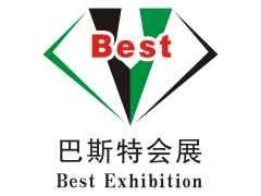 2020第17屆廣州國際車用空調、散熱器、濾清器展覽會