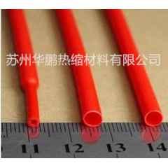 供應硅膠熱縮套管,鐵氟龍熱縮套管,耐高溫熱縮套管