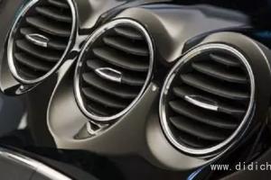 汽车空调异味怎么处理?
