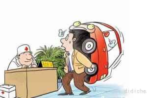 汽车修理最常见汽车故障判定和解决办法