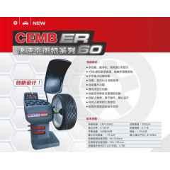 意大利CEMB�博ER60平衡�C