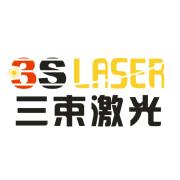 上海三束实业有限公司