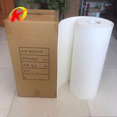 供应香炉防火棉垫 香薰盒防火纸垫 陶瓷硅酸铝纤维垫片